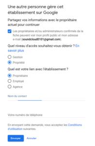 Formulaire de récupération de la fiche Google My Business